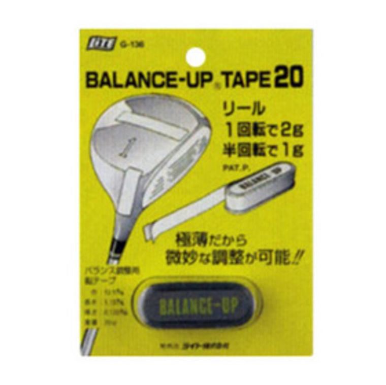 バランスアップテープ20 2個セット