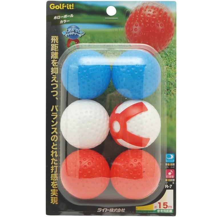 ライト Lite ホローボール6個入り レッド/ホワイト/ブルー