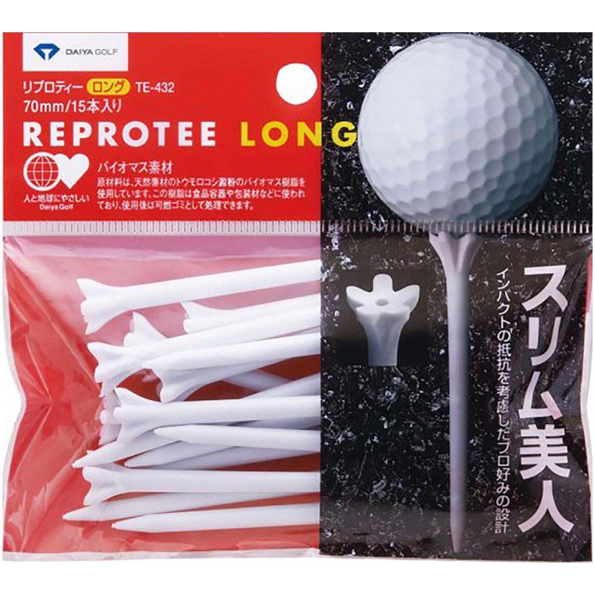 ダイヤゴルフ DAIYA GOLF リプロティー ロング70mm ホワイト
