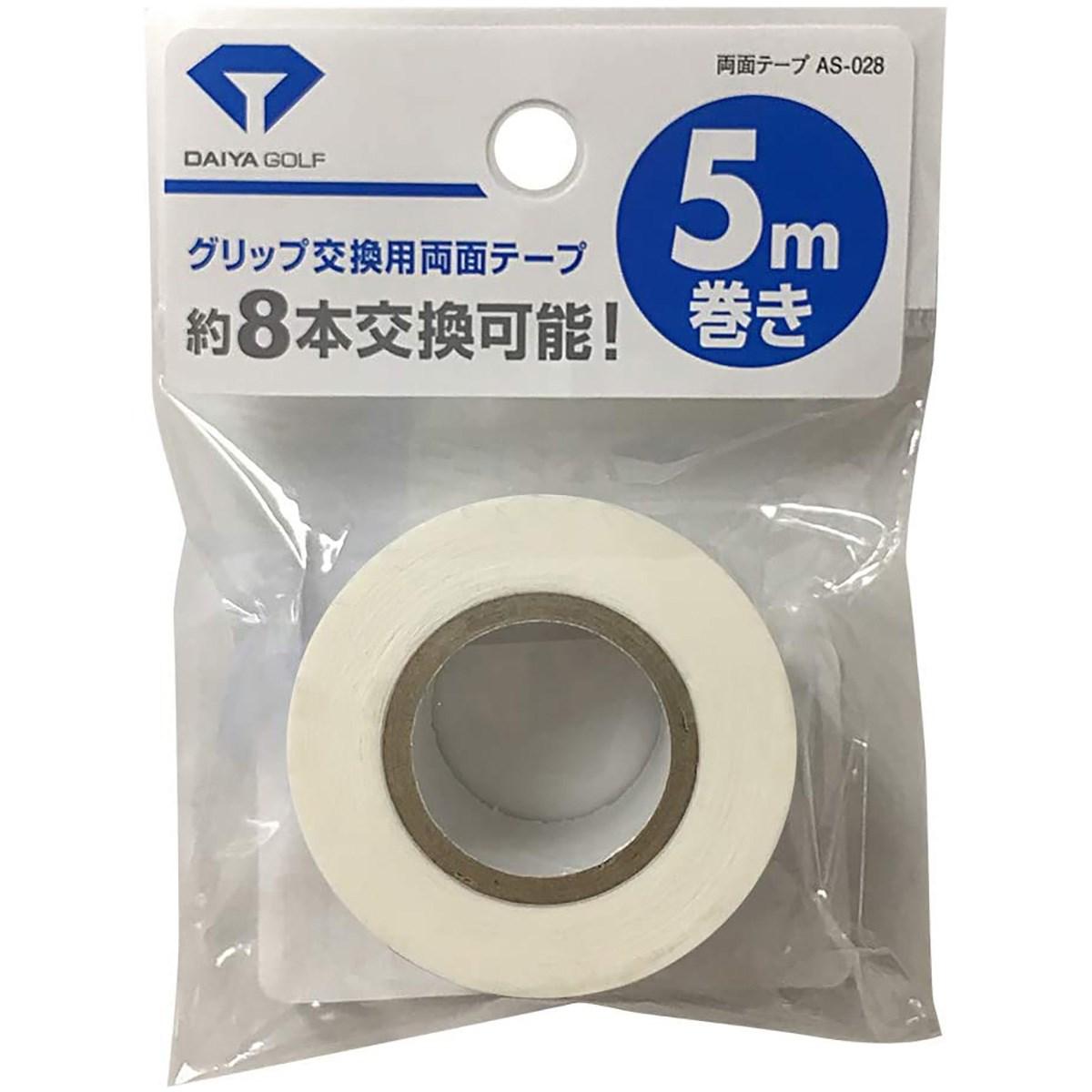 ダイヤゴルフ DAIYA GOLF 両面テープ(5m) AS-028