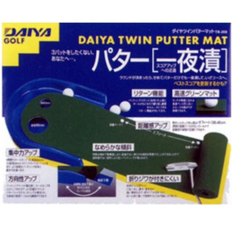 ダイヤゴルフ DAIYA GOLF ツインリターンパット TR-260 パター一夜漬 グリーン
