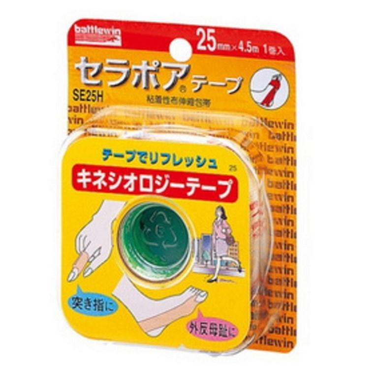 ライト Lite セラポアテープ25mm ベージュ