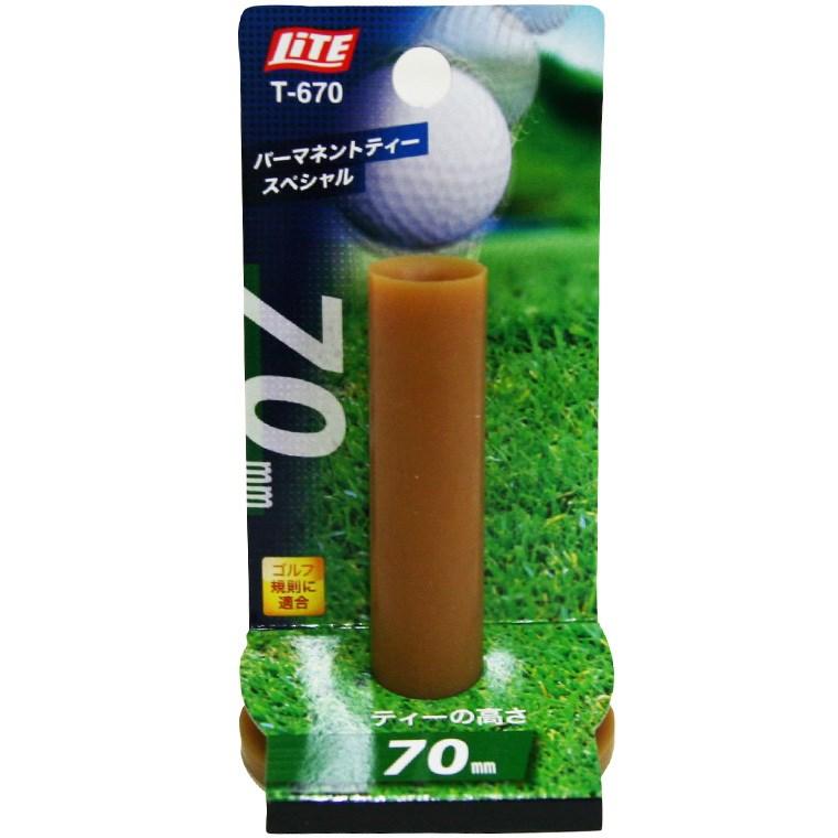 ライト Lite パーマネントティー スペシャル70 T-670 ベージュ