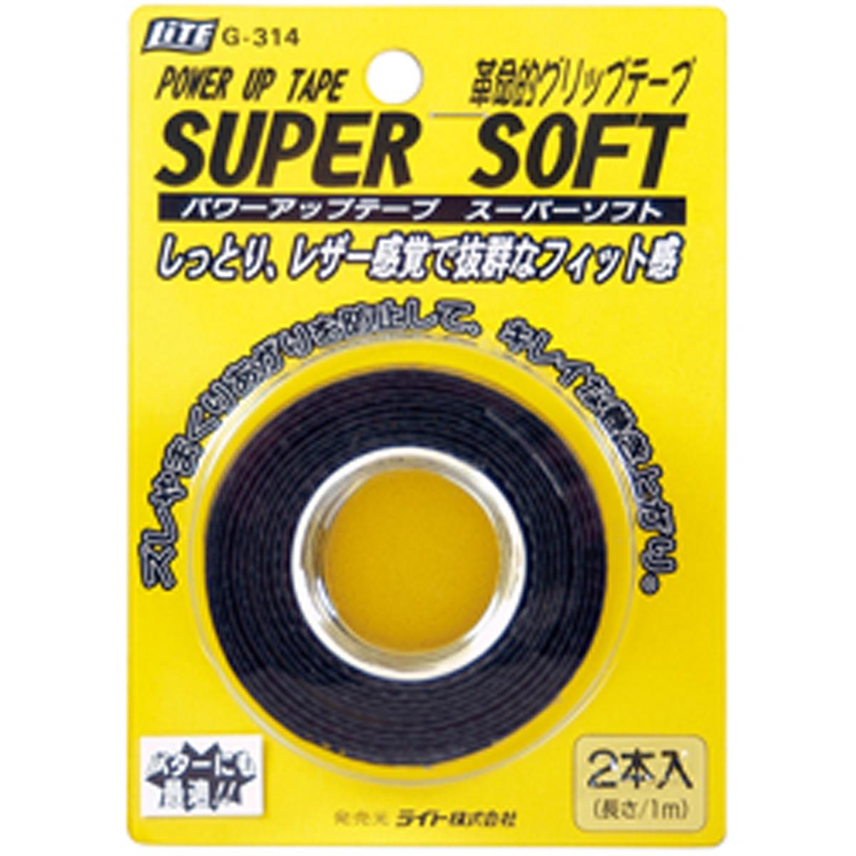 パワーアップテープスーパーソフト