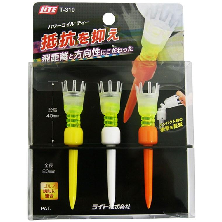 ライト Lite パワーコイルティー ビビット(イエロー、オレンジ、ホワイト)