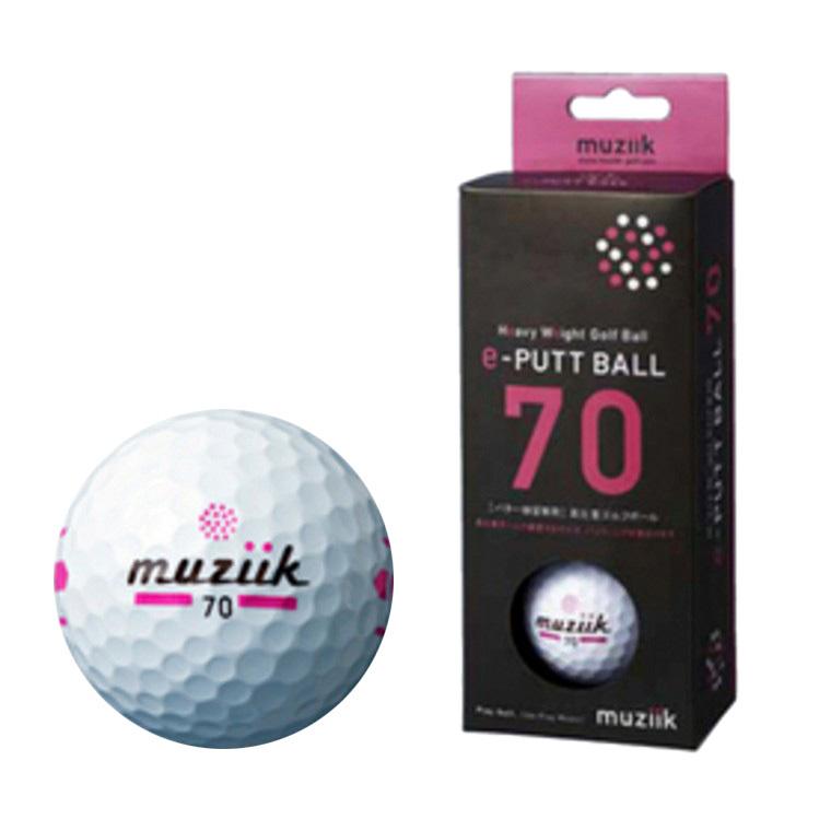 muziik e-PUTT ボール 70 2P