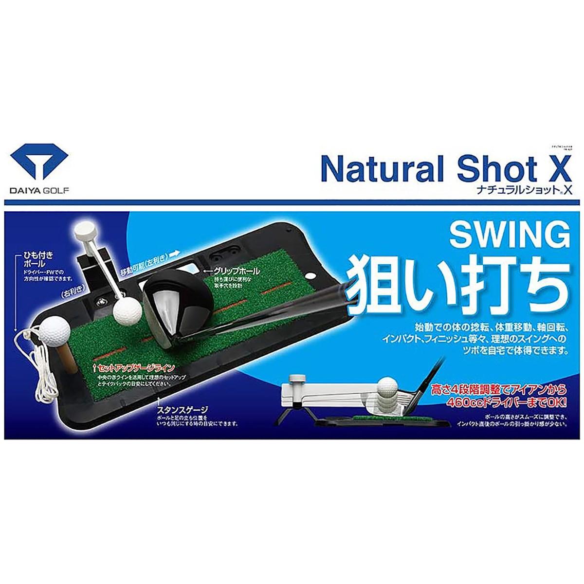 ダイヤゴルフ ナチュラルショットX TR-427