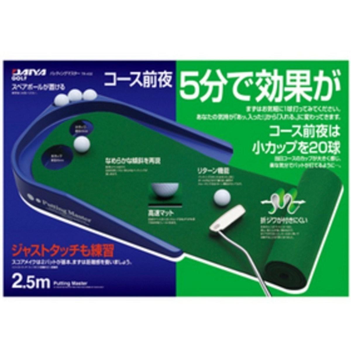 ダイヤゴルフ パッティングマスター TR-432