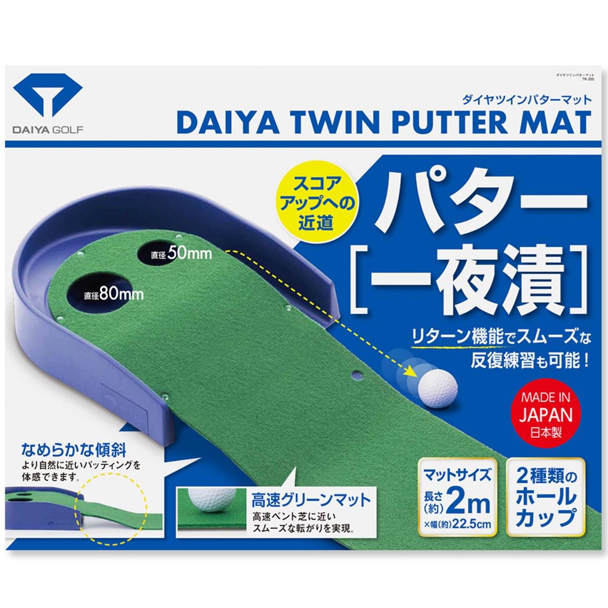 ダイヤゴルフ ツインパターマット TR-260