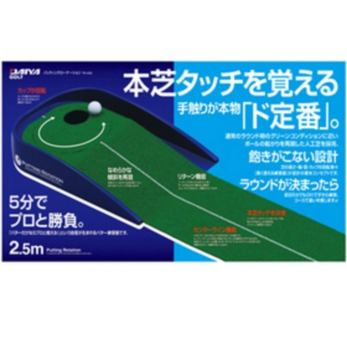 ダイヤゴルフ パッティングローテーション TR-430