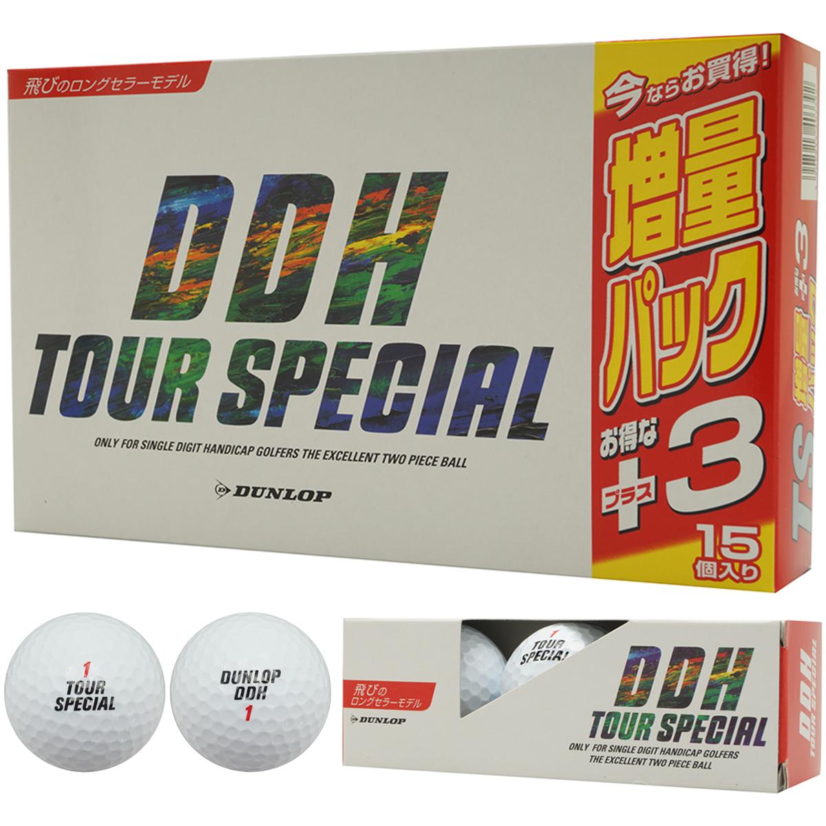 DDH ツアースペシャル ボーナスパック(3個増量)