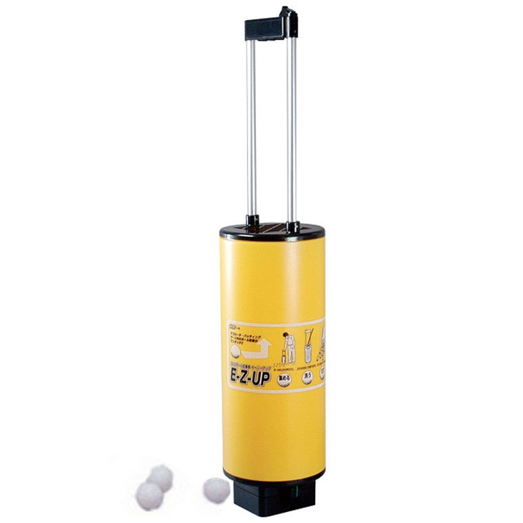 ライト Lite ボール収集器 イージーアップ C-48 イエロー