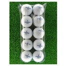 <ゴルフダイジェスト> メイホウゴルフ ロストボール ニューハイブリッドBb 10個セット画像