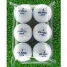 <ゴルフダイジェスト> 値下げしました! メイホウゴルフ ロストボールBランク6個入り10パック60個セット画像