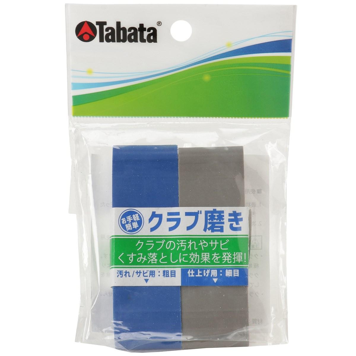 タバタ Tabata クラブ磨き パッケージサイズ:縦14cm×横9cm