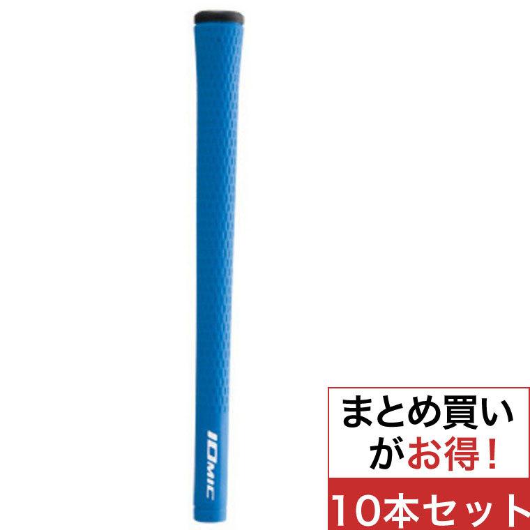 Sticky 2.3 グリップ【ウッド&アイアン用】10本セット