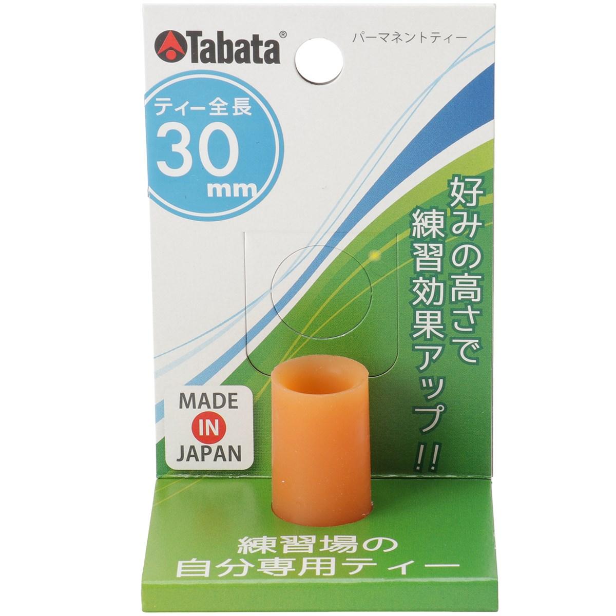 タバタ Tabata パーマネントティー GV S(高さ:3.0cm) ベージュ