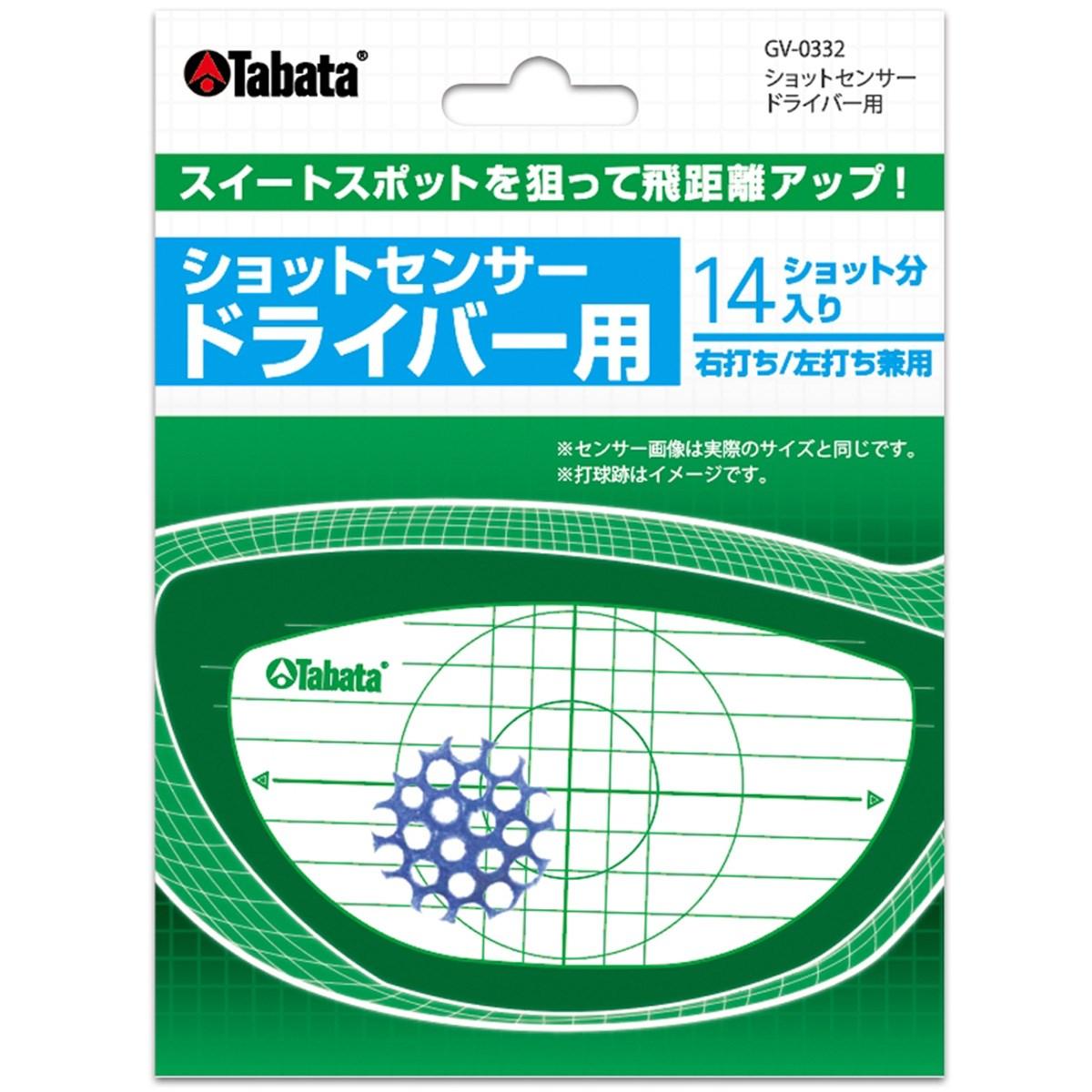 タバタ Tabata ショットセンサー ドライバー用 GV-0332 ホワイト メンズ ゴルフ