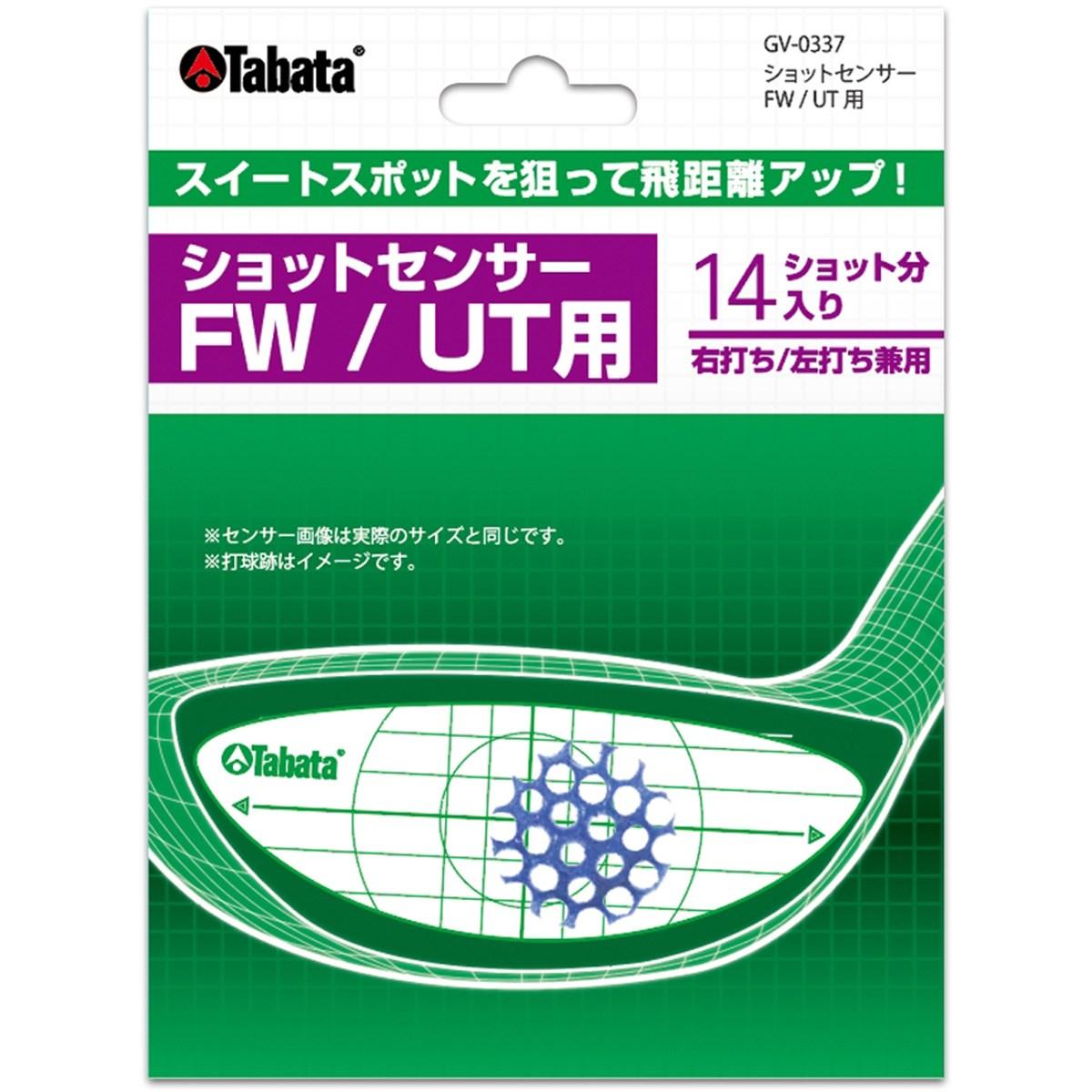 タバタ FW・UT用ショットセンサー GV-0337