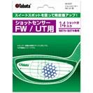<ゴルフダイジェスト> タバタ FW・UT用ショットセンサー GV-0337 ゴルフ画像