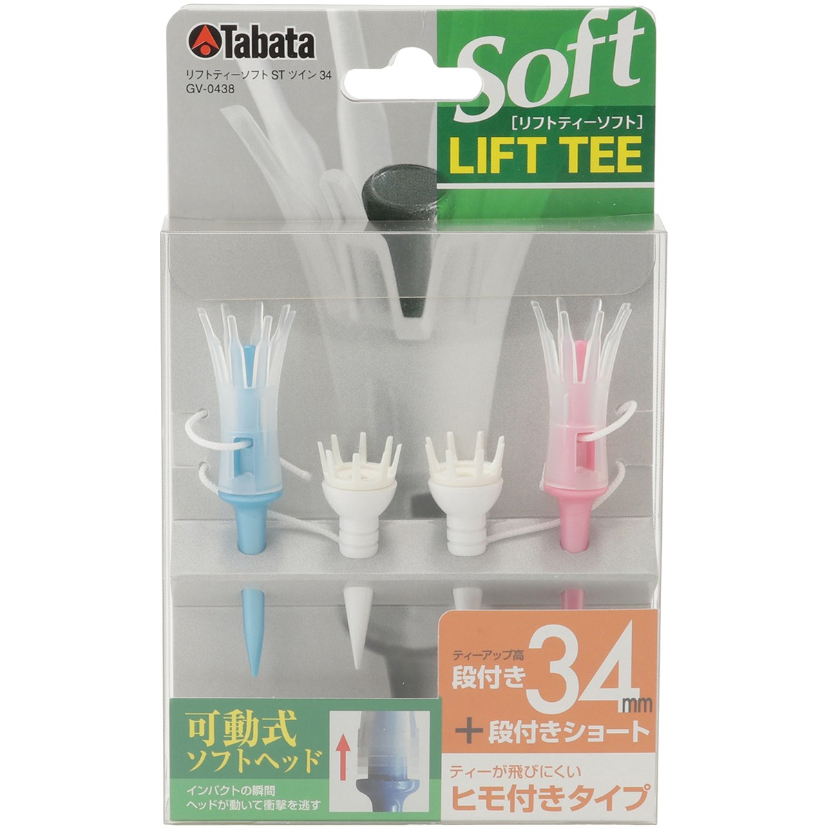 タバタ Tabata ひも付きリフトティーソフトツインレギュラー GV-0438 アソート