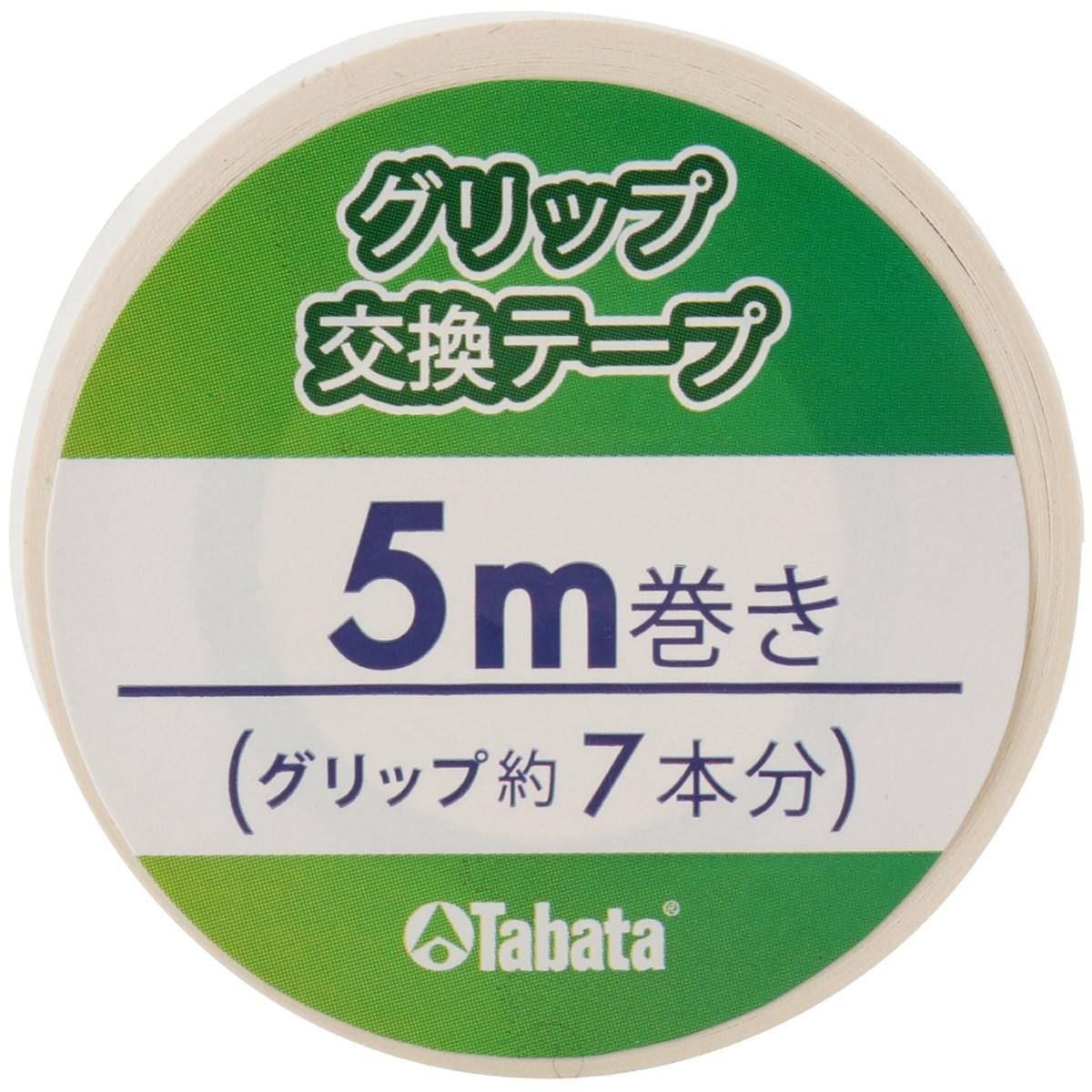 タバタ Tabata グリップ交換テープ5m GV-0609