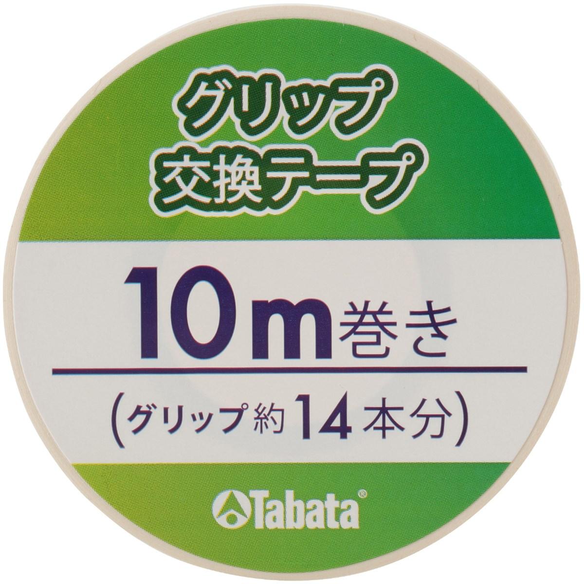 タバタ Tabata グリップ交換テープ10m GV-0610