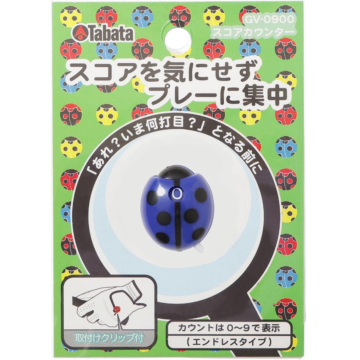 タバタ Tabata スコアカウンター GV-0900 ブルー
