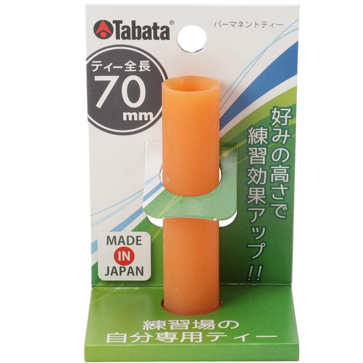 タバタ Tabata パーマネントティー70 ベージュ