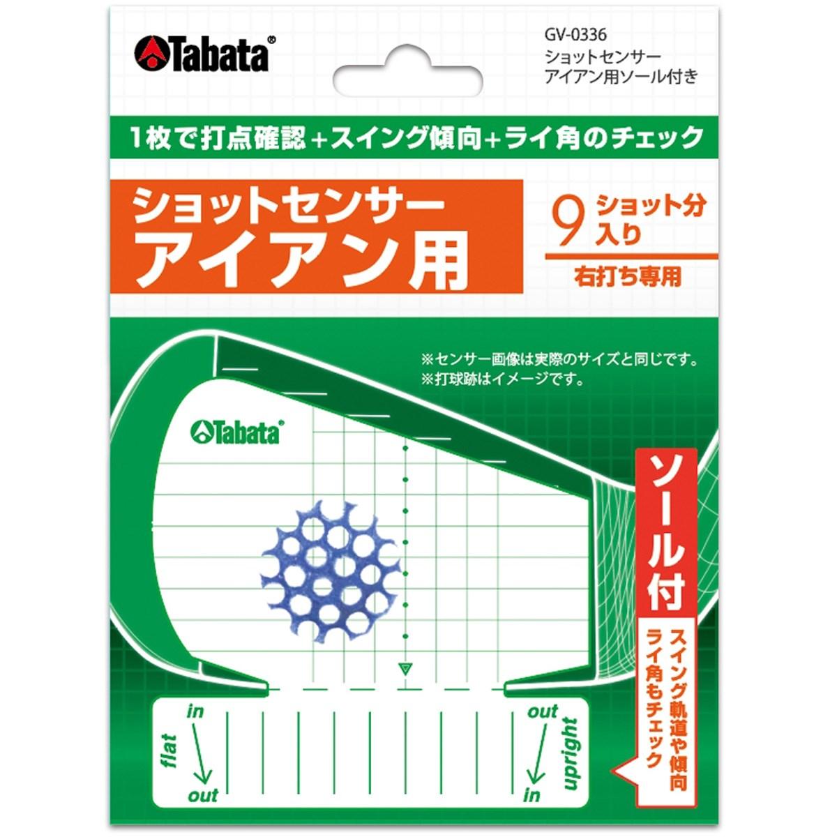 タバタ Tabata アイアン用フィッティングショットセンサー GV-0336 ホワイト メンズ ゴルフ