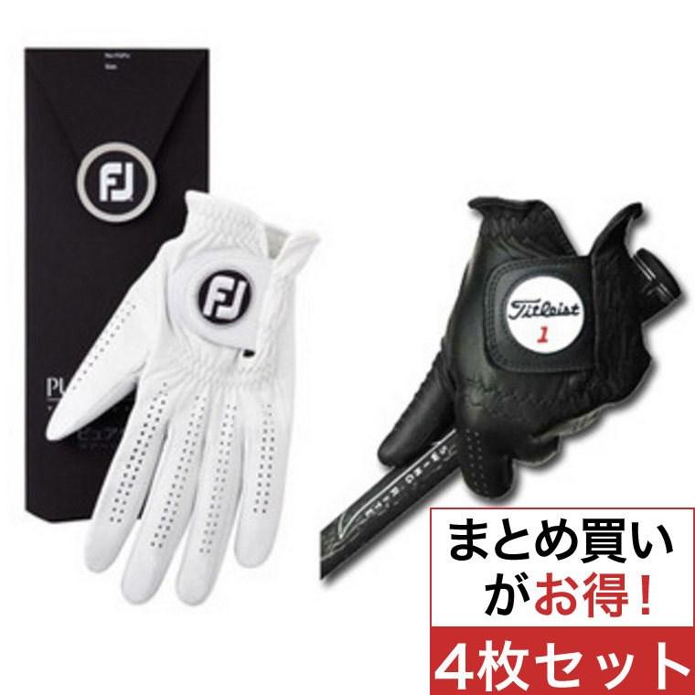 フットジョイ(FootJoy) ピュアタッチ+プロフェッショナル プロモデルグローブお買い得4枚セット