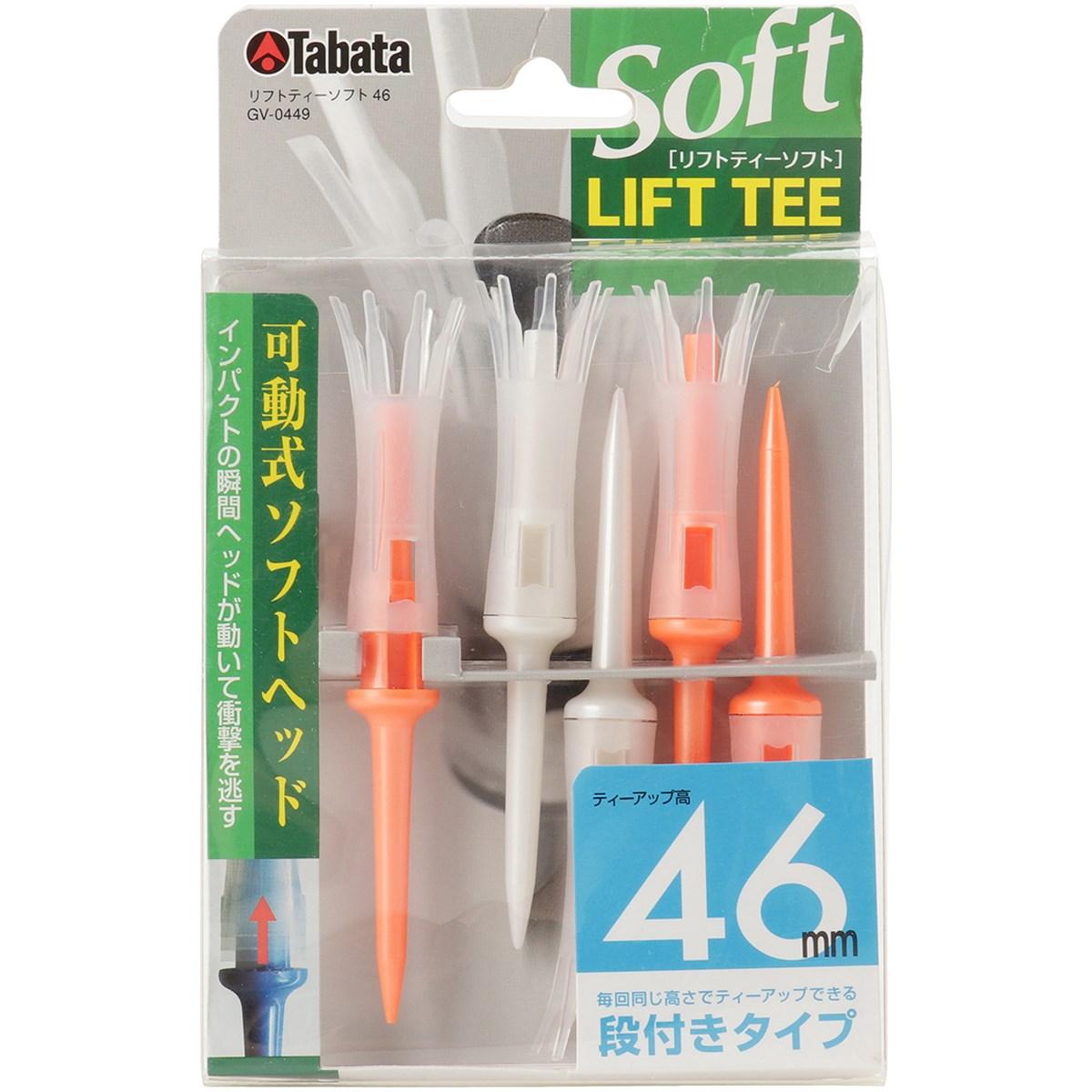 タバタ Tabata リフトティーソフト(超ロング) GV-0449 パールフラッシュオレンジ