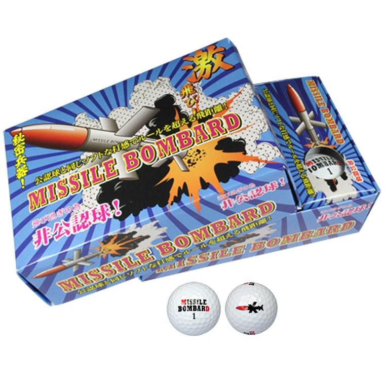 ミサイルボンバード 非公認球6P MBBA-2116 半ダース(6個入り) ホワイト
