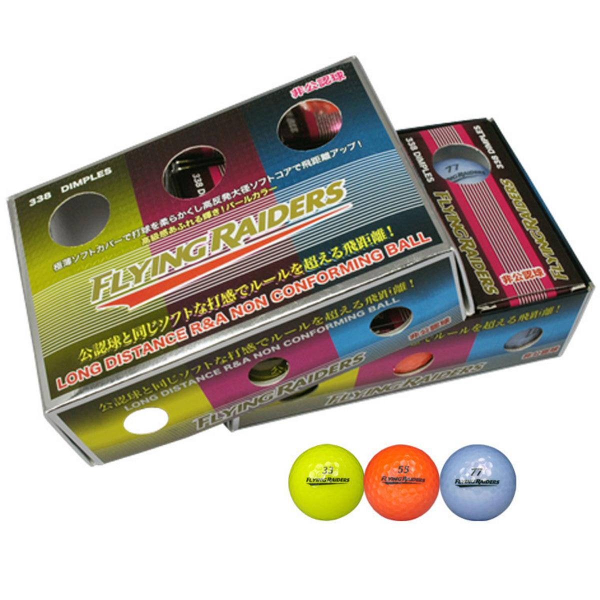 フライングレイダース 非公認球カラー6P FRBA-2117
