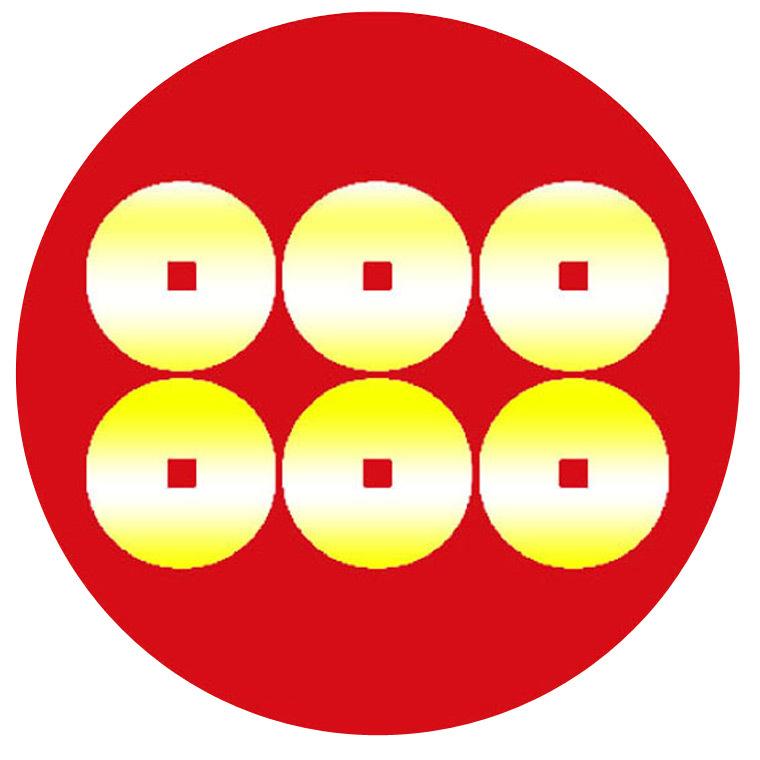 ホクシン交易 真田六文銭 マーカー KAM060