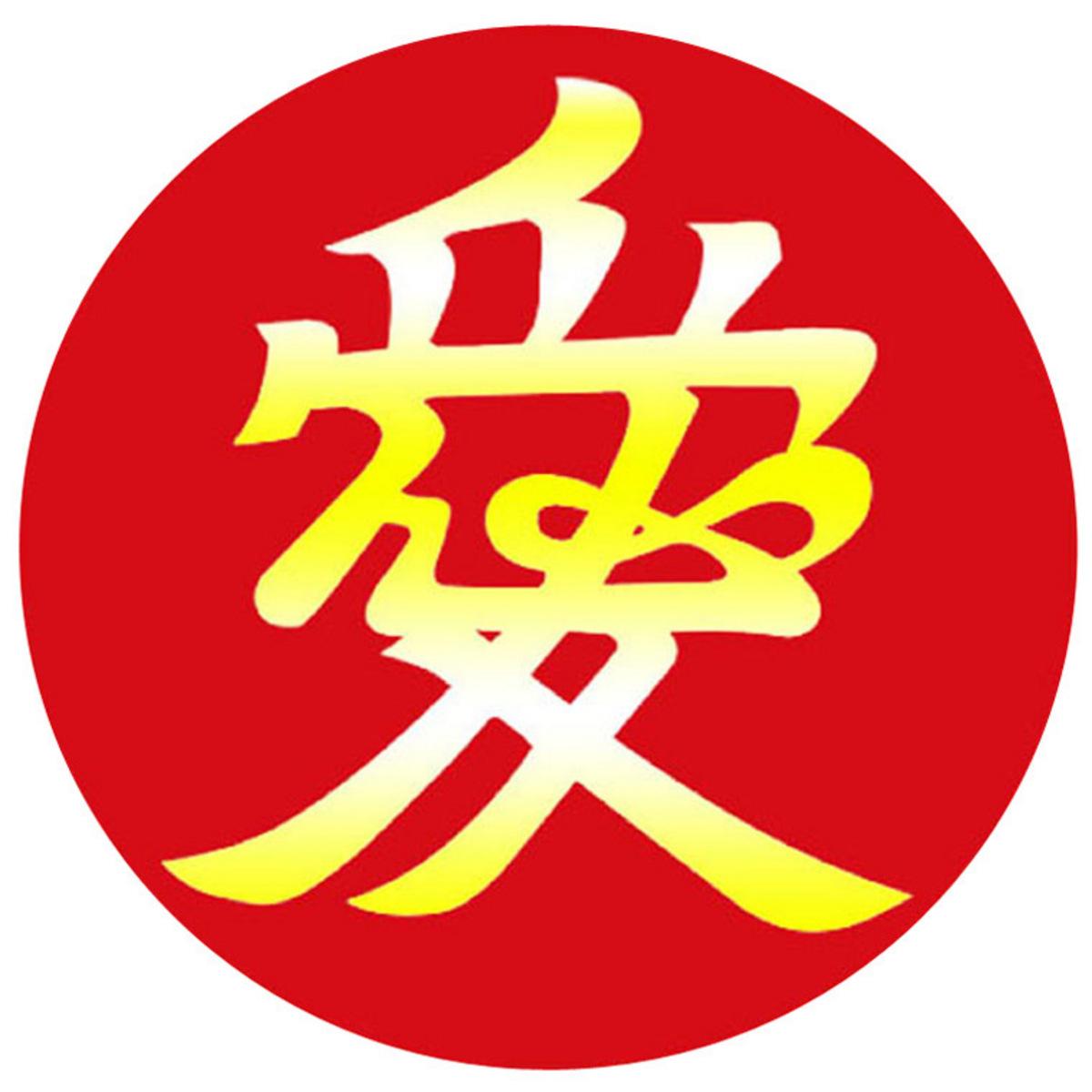 ホクシン交易 愛の前立て 直江兼続B マーカー KAM063