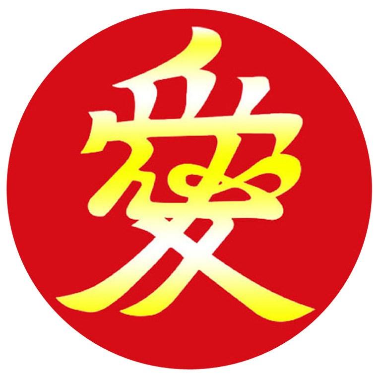 ホクシン交易 愛の前立て 直江兼続B マーカー KAM063 レッド