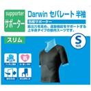 <ゴルフダイジェスト> ダイヤ工業 Darwin セパレート 半袖スリム(上半身のみ) ゴルフウェア画像