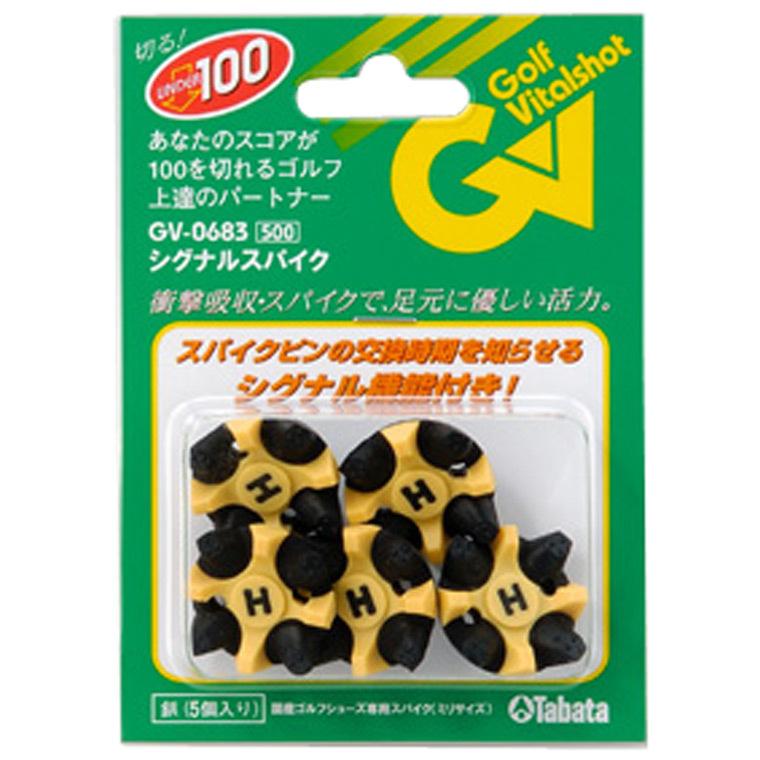 シグナルスパイク 【ミリ】 GV0683