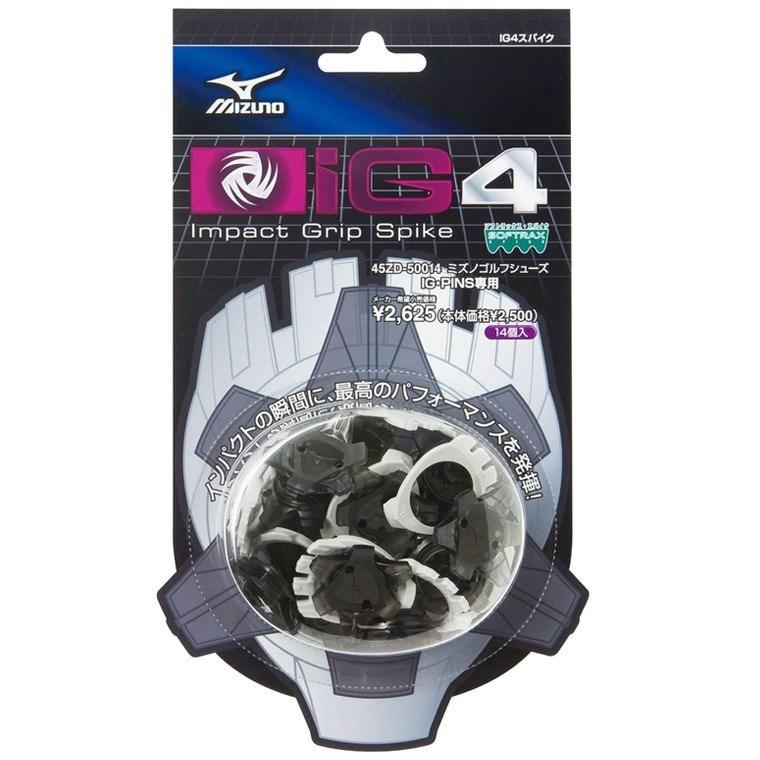 ミズノ(MIZUNO) IG4スパイク 45ZD50014【ピンズ】