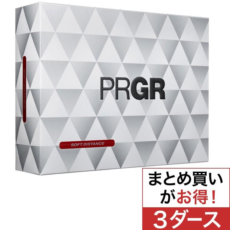 プロギア(PRGR) ソフトディスタンスボール 3ダースセット