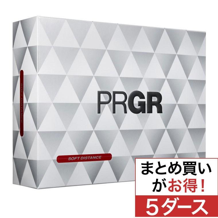 プロギア(PRGR) ソフトディスタンスボール 5ダースセット