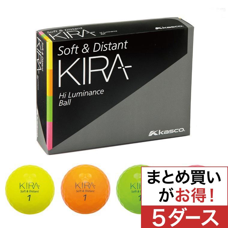 ニュー キラ S&D ボール 5ダースセット