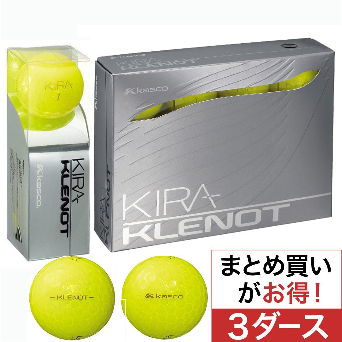 キャスコ(KASCO) KIRA クレノ ボール 3ダースセット