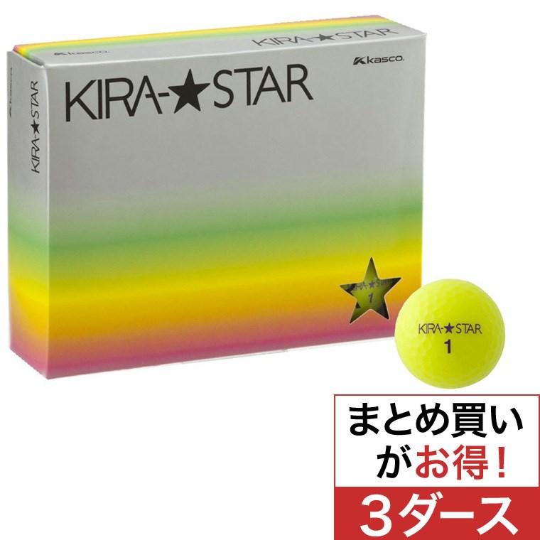 キャスコ(KASCO) KIRA☆STAR2 ボール 3ダースセット