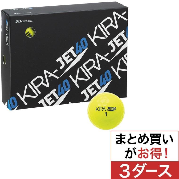 キャスコ(KASCO) KIRA JET 40 ボール 3ダースセット