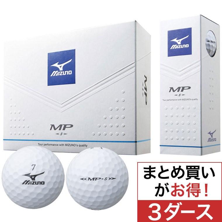 ミズノ(MIZUNO) MP-S ボール 2015年モデル 3ダースセット