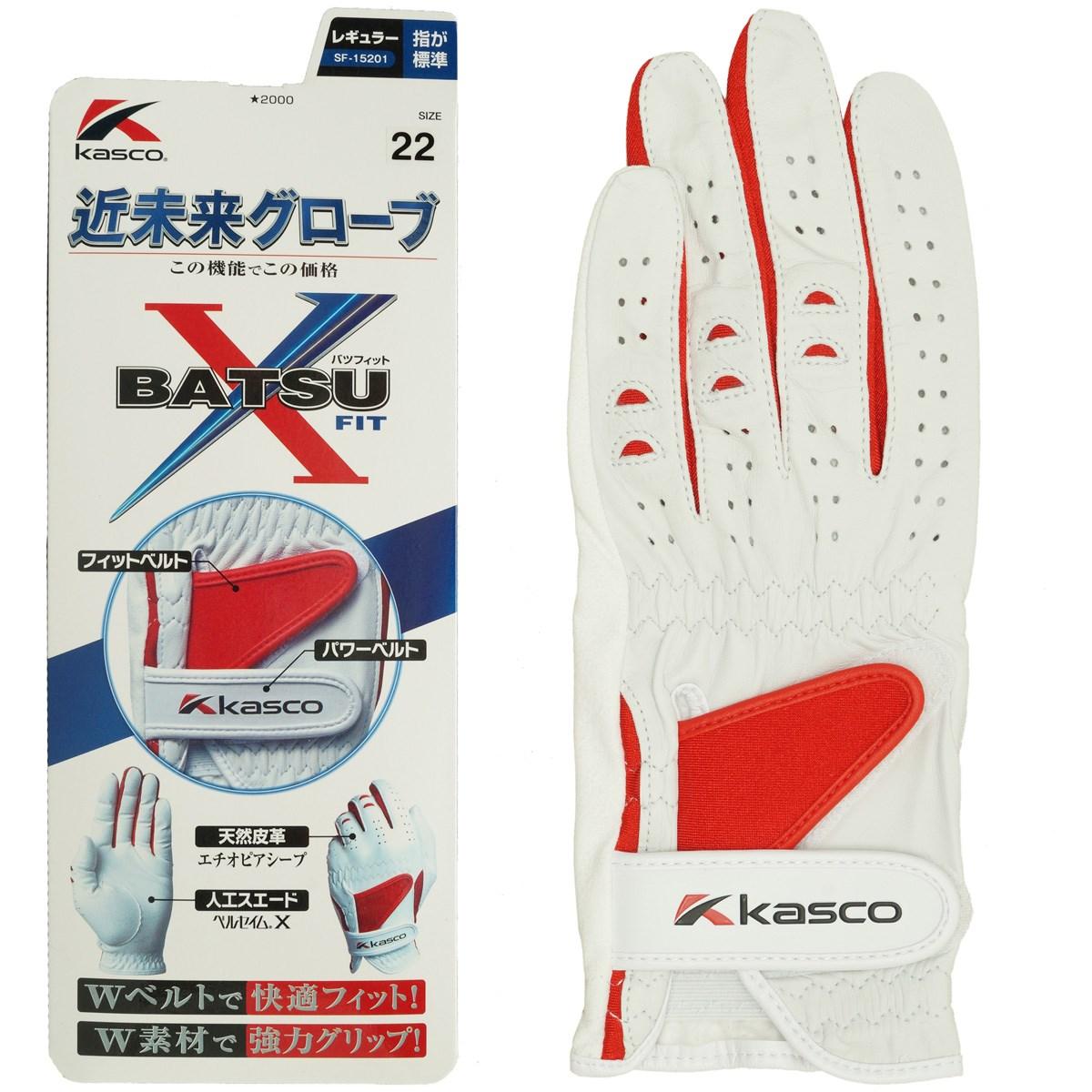 キャスコ KASCO バツフィット グローブ 21cm 左手着用(右利き用) ホワイト