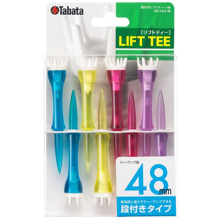 タバタ Tabata 段付リフトティー48mm アソート