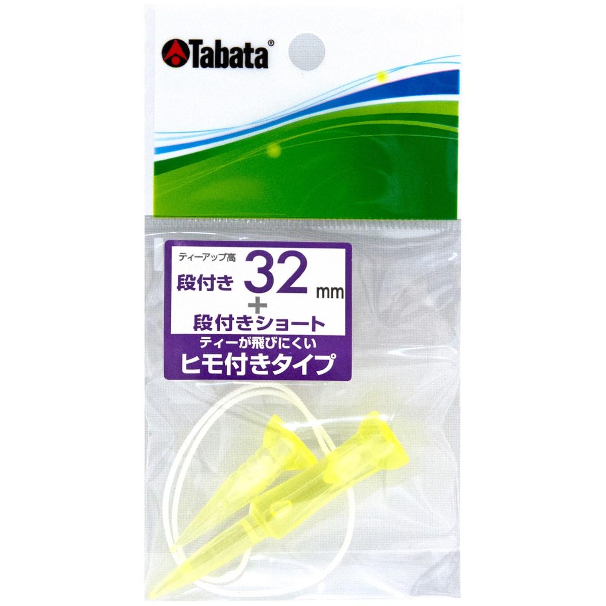タバタ Tabata 段付ティーST32mm イエロー